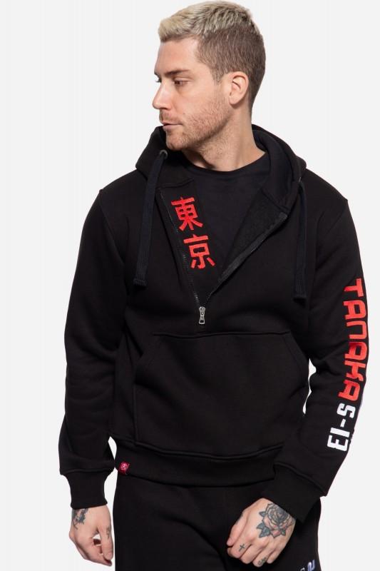 Kapuzen Sweater »Vertical Side«